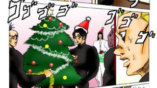 遥かなるクリスマス さらば前田の巻
