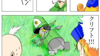 クロコウクエスト4-カミソリ姫の冒険編-